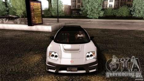 Honda NSX-R 2005 для GTA San Andreas вид снизу