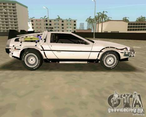 BTTF DeLorean DMC 12 для GTA Vice City вид сбоку