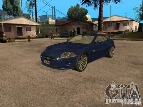 Jaguar XK для GTA San Andreas