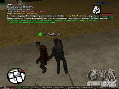 m0d S0beit 4.3.0.0 Full rus для GTA San Andreas седьмой скриншот