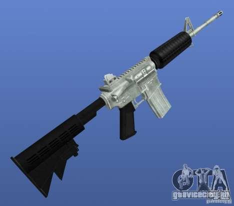 Mega Gun Pack (Chrom) для GTA 4 седьмой скриншот