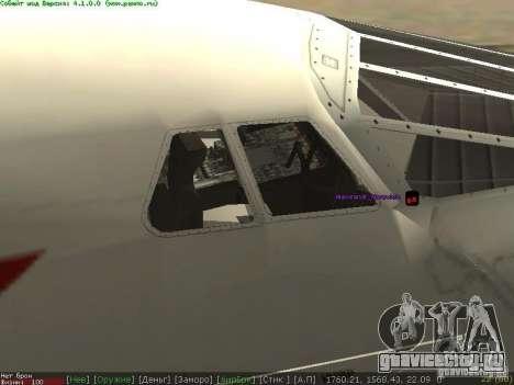 Concorde [FINAL VERSION] для GTA San Andreas вид слева