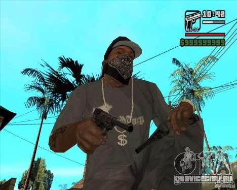Пистолет Люгер для GTA San Andreas