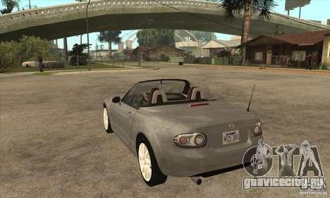 Mazda MX-5 2007 для GTA San Andreas вид сзади слева