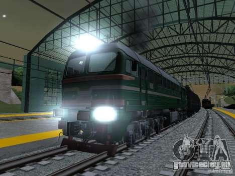ЖД модификация III для GTA San Andreas шестой скриншот