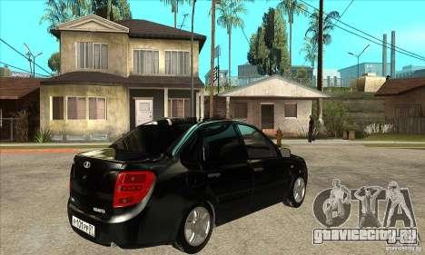 Lada Granta для GTA San Andreas вид справа