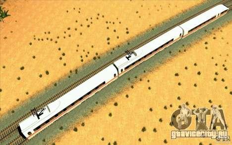 ICE3 Train для GTA San Andreas вид сзади слева