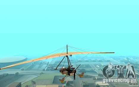 Дельтаплан для GTA San Andreas вид слева
