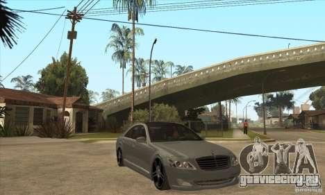 Mercedes Benz Panorama 2011 для GTA San Andreas вид сзади