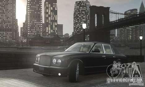 Bentley Arnage T v 2.0 для GTA 4 вид изнутри