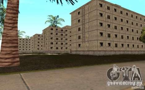 Маленький русский городок на Грув Стрит для GTA San Andreas четвёртый скриншот