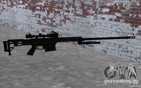 M98B для GTA San Andreas четвёртый скриншот