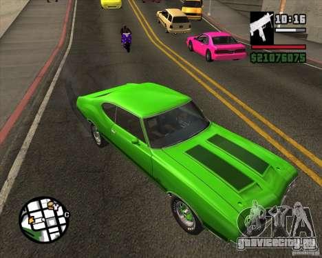 Oldsmobile 442 (fixed version) для GTA San Andreas вид справа