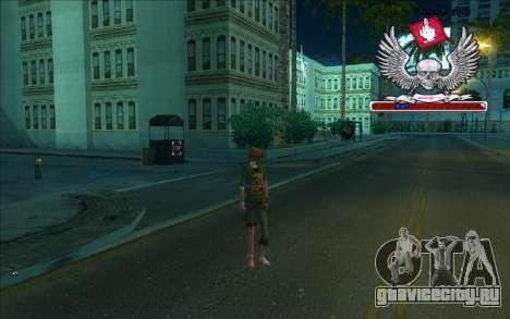 HD Бомж-коробка для GTA San Andreas четвёртый скриншот