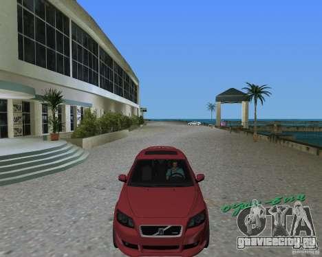 Volvo C30 для GTA Vice City вид справа