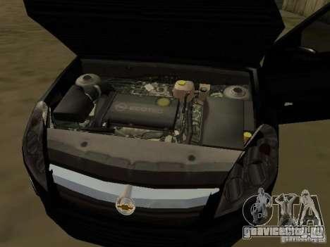 Chevrolet Vectra Elite 2.0 для GTA San Andreas вид сверху