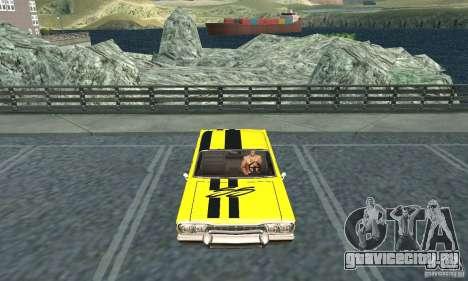 Винил для Savanna для GTA San Andreas вид слева