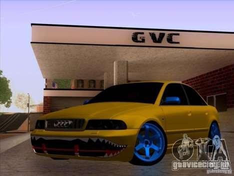 Audi S4 DatShark 2000 для GTA San Andreas вид сверху