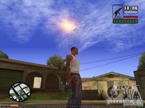 Пак оружия для GTA San Andreas третий скриншот