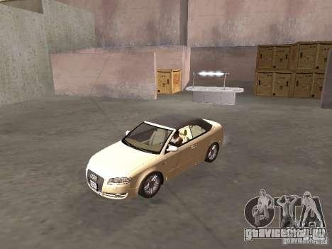 Audi A4 Convertible v2 для GTA San Andreas вид слева