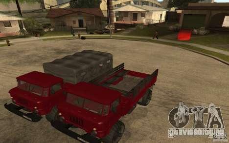ГАЗ 66 для GTA San Andreas вид сзади
