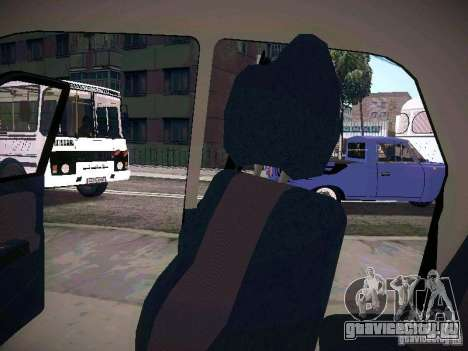 ГАЗ 31105 Волга Рейстайлинг для GTA San Andreas вид снизу