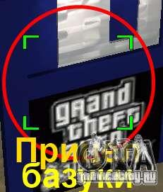 New Hud для GTA San Andreas четвёртый скриншот