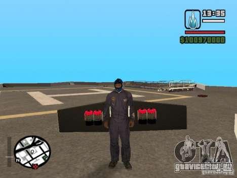 Jetwing Mod для GTA San Andreas пятый скриншот