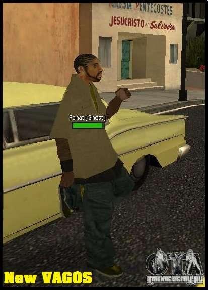 New Vagos [lsv2] для GTA San Andreas второй скриншот
