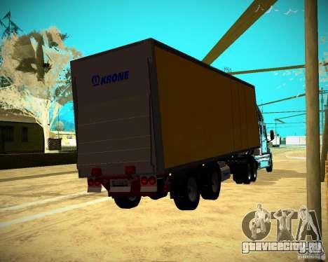 Прицеп Krone Biedra для GTA San Andreas вид слева