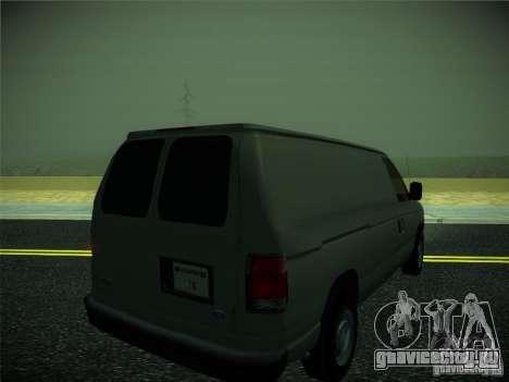 Ford E150 2000 для GTA San Andreas вид сзади слева