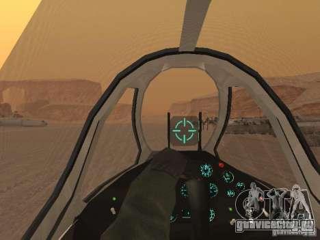Миг 15 С рабочим вооружением для GTA San Andreas вид снизу