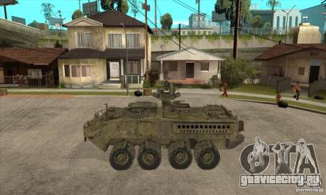 Stryker CDMW2 для GTA San Andreas вид слева