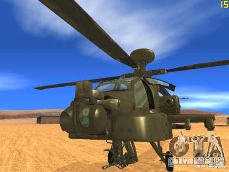 AH-64D Longbow Apache для GTA San Andreas