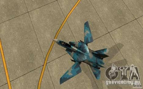 F-14 Tomcat Blue Camo Skin для GTA San Andreas вид сзади