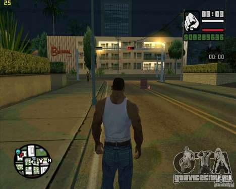 Динамит для GTA San Andreas третий скриншот