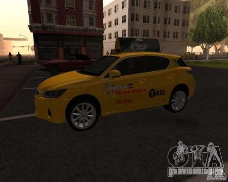 Lexus CT 200h 2011 Taxi для GTA San Andreas вид слева