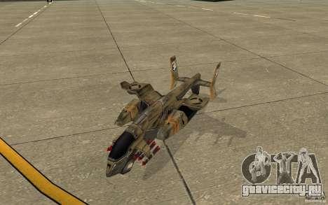 Косатка air Command & Conquer 3 для GTA San Andreas вид слева