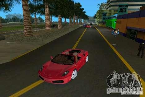 Ferrari F430 Spider 2005 для GTA Vice City