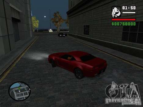 NFS Undercover Coupe для GTA San Andreas вид сзади слева