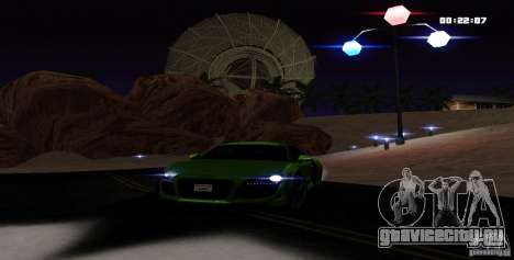 Audi R8 Light Tuned Version для GTA San Andreas вид справа