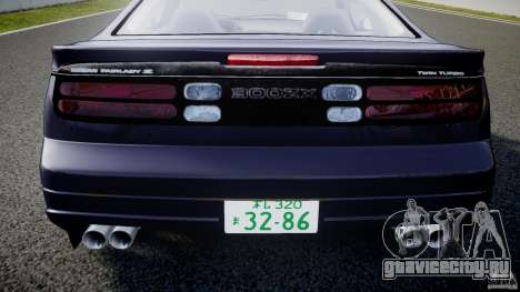 Nissan 300zx Fairlady Z32 для GTA 4