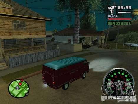 ЕРАЗ 762 В для GTA San Andreas вид сзади