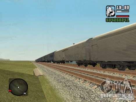 Рефрижераторный вагон Дессау для GTA San Andreas вид справа