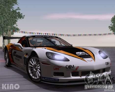 Chevrolet Corvette C6 Z06R GT3 v1.0.1 для GTA San Andreas вид изнутри