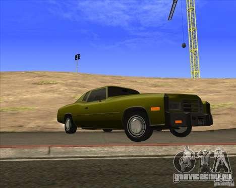 HD Esperanto для GTA San Andreas вид сзади