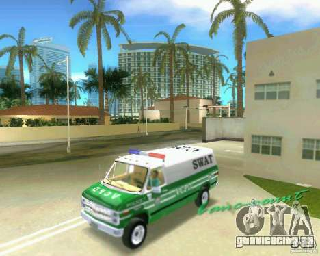 Chevrolet Van G20 для GTA Vice City
