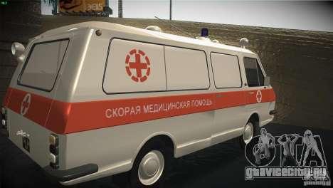Раф 22031 Скорая помощь для GTA San Andreas вид сзади