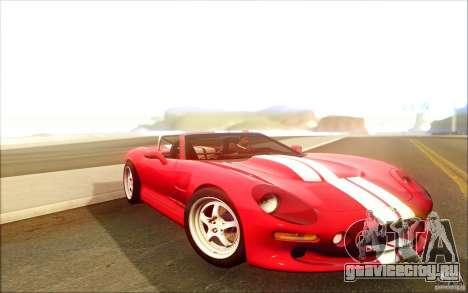 Shelby Series 1 1999 для GTA San Andreas