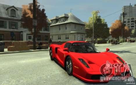 Ferrari Enzo [EPM] v1 для GTA 4 вид сзади